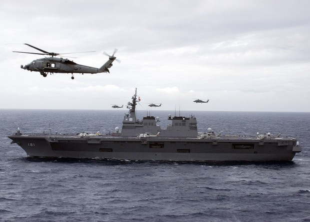1280px-Helicopter_carrier_Hyūga_(16DDH)